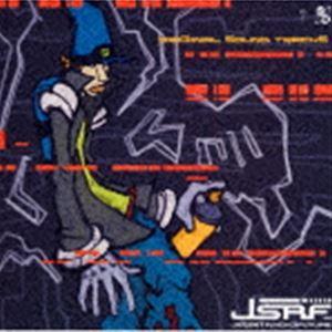 (ゲーム・ミュージック) ジェットセットラジオフューチャー サウンドトラック [CD]...