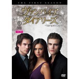 ヴァンパイア・ダイアリーズ〈ファースト・シーズン〉 コレクターズ・ボックス 2 [DVD]|starclub