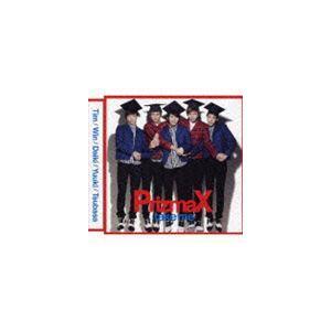 種別:CD PrizmaX 内容:take me/Find The Way 〜卒業〜 販売元:ビクタ...