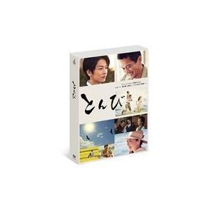 とんび DVD-BOX [DVD]|starclub