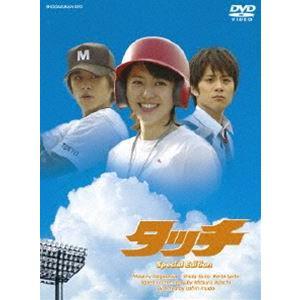 タッチ スペシャル・エディション(DVD)|starclub