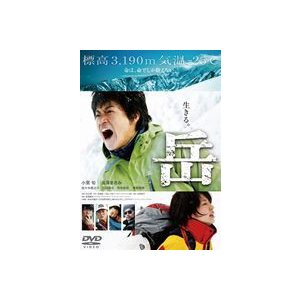 岳-ガク- DVD通常版 [DVD] starclub