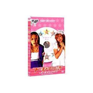 下妻物語 スタンダード☆エディション [DVD]|starclub