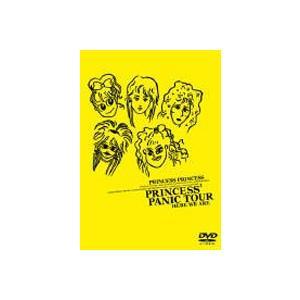 PRINCESS PRINCESS/PRINCESS2 PANIC TOUR HERE WE ARE [DVD]|starclub