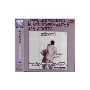 奥田民生/スカイウォーカー [DVD]|starclub
