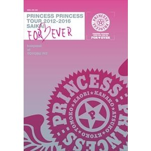 "PRINCESS PRINCESS TOUR 2012-2016 再会 -FOR EVER-""後夜祭""at 豊洲PIT [DVD]|starclub"