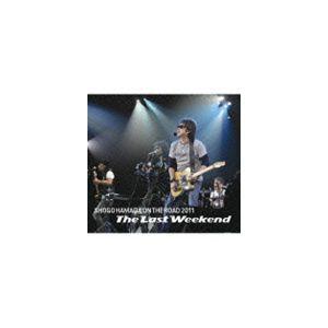 浜田省吾 / ON THE ROAD 2011 The Last Weekend [CD]