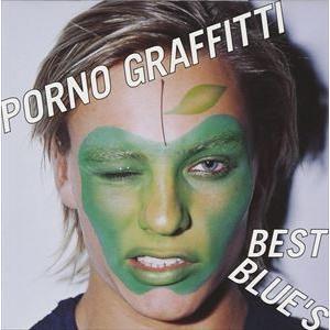 ポルノグラフィティ / PORNO GRAFFITTI BEST BLUE'S [CD]|starclub