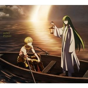 milet / Prover/Tell me(期間生産限定盤/CD+DVD/『Fate/Grand Order』SPパッケージ) [CD]|starclub