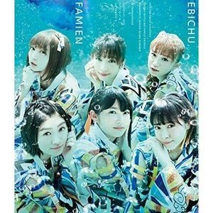 私立恵比寿中学/エビ中 夏のファミリー遠足 略してファミえん 令和元年 in 山中湖 [Blu-ray]|starclub