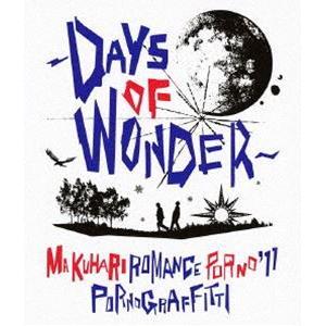 ポルノグラフィティ/幕張ロマンスポルノ'11 〜DAYS OF WONDER〜 [Blu-ray]|starclub
