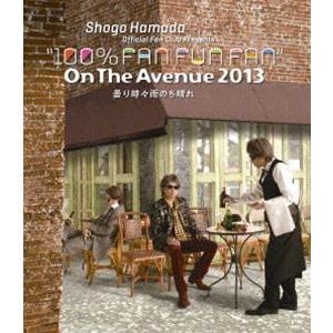 浜田省吾/ON THE AVENUE 2013「曇り時々雨のち晴れ」(通常盤) [Blu-ray]|starclub