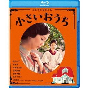 あの頃映画 松竹ブルーレイ・コレクション 小さいおうち [Blu-ray] starclub