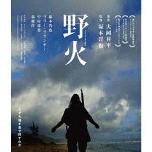野火(価格改定) [Blu-ray] starclub