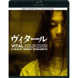 SHINYA TSUKAMOTO Blu-ray SOLID COLLECTION ヴィタール ニューHDマスター(価格改定) [Blu-ray]|starclub
