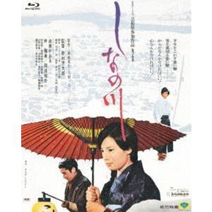 あの頃映画 the BEST 松竹ブルーレイ・コレクション しなの川 [Blu-ray]|starclub