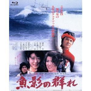 あの頃映画 the BEST 松竹ブルーレイ・コレクション 魚影の群れ [Blu-ray]|starclub
