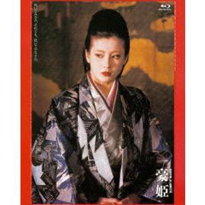 あの頃映画 the BEST 松竹ブルーレイ・コレクション 豪姫 [Blu-ray]|starclub