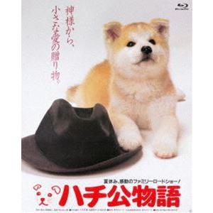 あの頃映画 the BEST 松竹ブルーレイ・コレクション ハチ公物語 [Blu-ray]|starclub