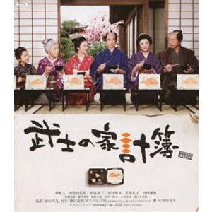 武士の家計簿 [Blu-ray]|starclub