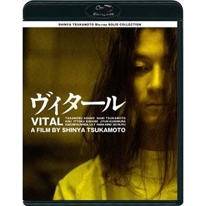 SHINYA TSUKAMOTO Blu-ray SOLID COLLECTION ヴィタール ニューHDマスター [Blu-ray] starclub