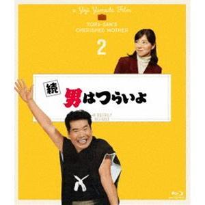 続・男はつらいよ 4Kデジタル修復版 [Blu-ray]|starclub