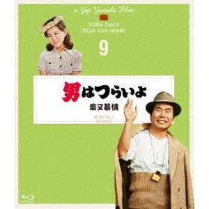 男はつらいよ 柴又慕情 4Kデジタル修復版 [Blu-ray]|starclub