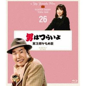 男はつらいよ 寅次郎かもめ歌 4Kデジタル修復版 [Blu-ray]|starclub