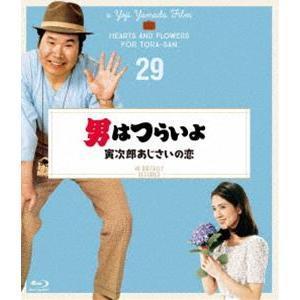 男はつらいよ 寅次郎あじさいの恋 4Kデジタル修復版 [Blu-ray]|starclub