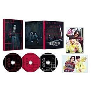 事故物件 恐い間取り 豪華版(初回限定生産) [Blu-ray] starclub