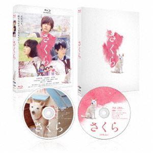 さくら 豪華版 [Blu-ray]|starclub