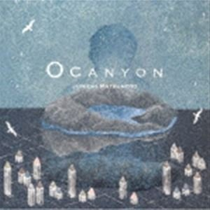 松本淳一 / 0 Canyon [CD]|starclub