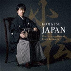 種別:CD 小松亮太 解説:小松亮太のデビュー以来20年の軌跡を振り返る傑作トラックを収録したベスト...