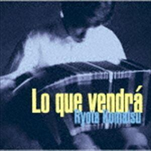 種別:CD 小松亮太 解説:アルゼンチンからバンドネオン奏者ポーチョ・パルメルを招き、9人編成で奏で...