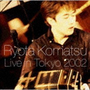 種別:CD 小松亮太 解説:2002年6月ブルーノート東京でおこなわれたオルケスタ・ティピカ編成によ...