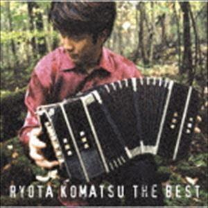 種別:CD 小松亮太 解説:小松亮太初のベスト盤。当時、新たにバンドネオン・ソロをこのアルバムのため...