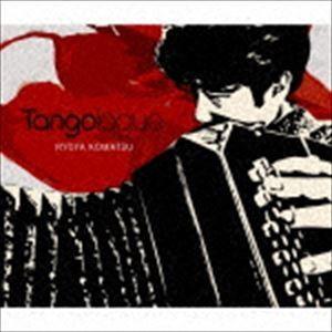 種別:CD 小松亮太 解説:小松亮太、初のオリジナル2作品を含む、ブエノスと東京でうまれた21世紀の...