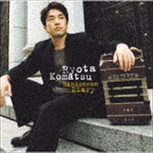 種別:CD 小松亮太 解説:アルゼンチン・タンゴの巨匠ピアニスト=ホセ・コランジェロをゲストに迎えた...
