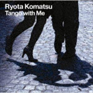 種別:CD 小松亮太 解説:バンドネオン奏者・小松亮太が、タンゴ・ダンスをテーマにセレクトした、タン...