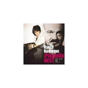 種別:CD 小松亮太(Bandoneon) 解説:デビュー10周年(2008年時)記念アルバム第2弾...
