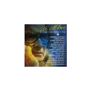 (オムニバス) ウィ・オール・ラヴ・エンニオ・モリコーネ [CD]|starclub