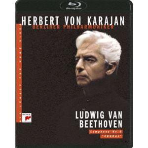カラヤンの遺産 ベートーヴェン:交響曲第9番「合唱」 [Blu-ray] starclub