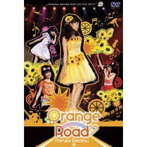 戸松遥 first live tour 2011 オレンジ ロード [DVD] starclub