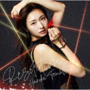戸松遥 / Resolution(初回生産限定盤/CD+DVD) [CD] starclub