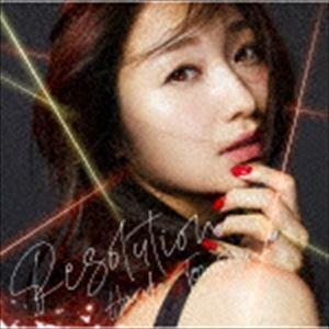 戸松遥 / Resolution(通常盤) [CD] starclub