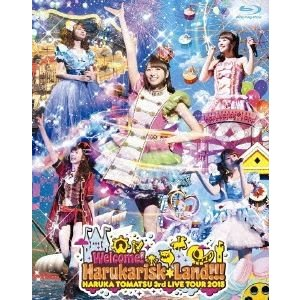 "戸松遥 3rd Live Tour 2015""Welcome!Harukarisk*Land!!!""【Blu-ray】 [Blu-ray]