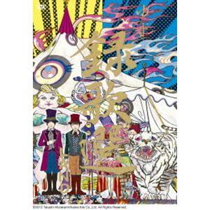 ゆず/Music Clip集 録歌選 LAND [DVD] starclub