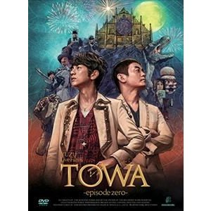 ゆず/LIVE FILMS TOWA -episode zero- [DVD] starclub