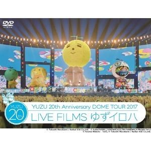 ゆず/20th Anniversary DOME TOUR 2017「LIVE FILMS ゆずイロハ」 [DVD]|starclub