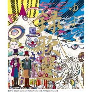 ゆず/Music Clip集 録歌選 LAND [Blu-ray] starclub